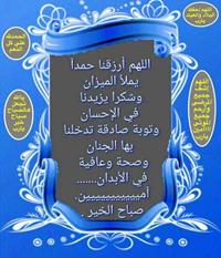 خليل المحمد