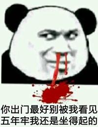 deng sheng jian